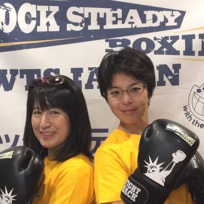 Akemi Tsuno &  Miho Sakai